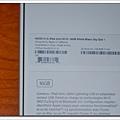 20130111_iPadmini_10