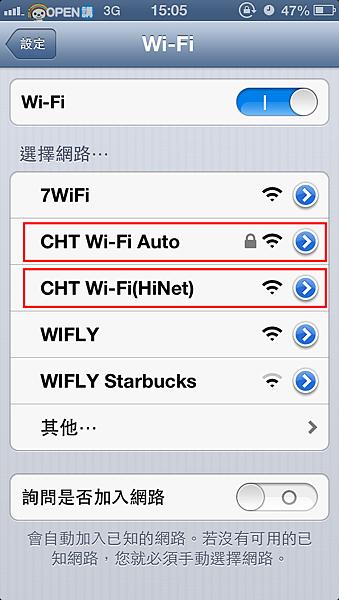 cht-wifi-register-01