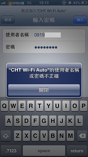 cht-wifi-register-06