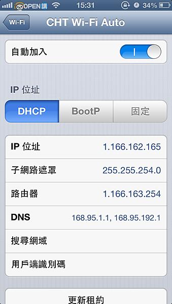 cht-wifi-register-12
