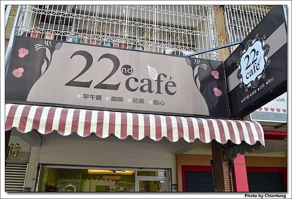 20130127_22ndCafe_01