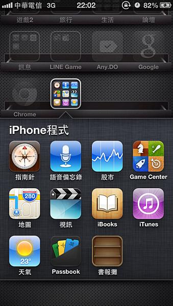 ibooks-move-into-folder-05