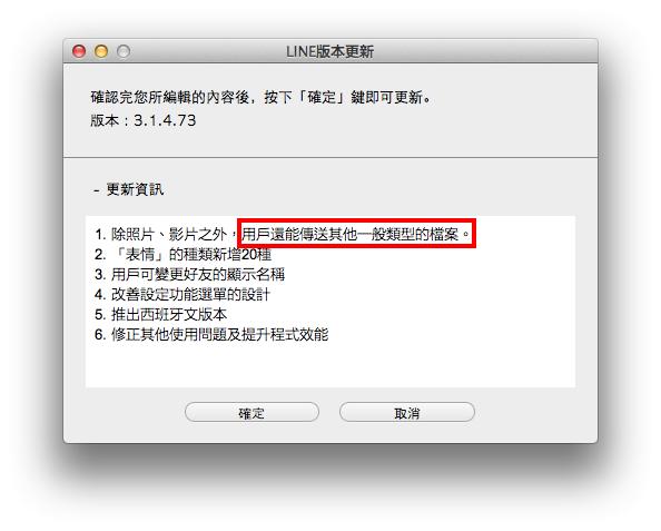 skype mac 版