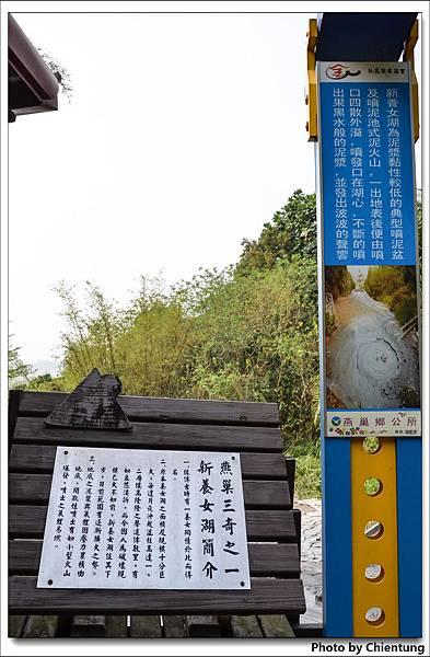 20130316-Kaohsiung-41