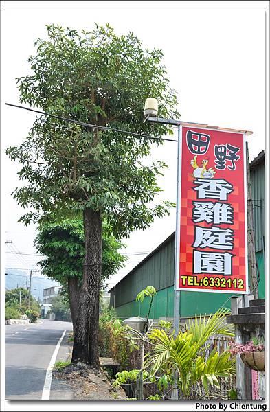 20130316-Kaohsiung-01