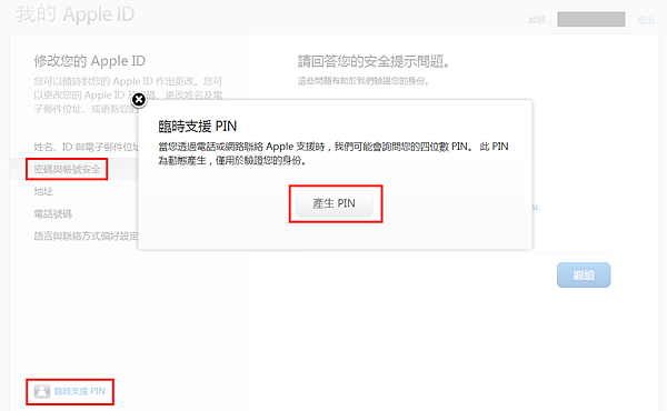appleid-03