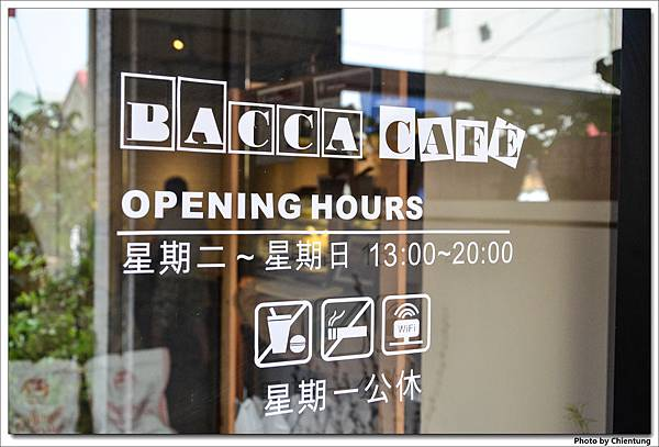 20130403-bacca-06