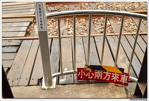 20130404-train-10