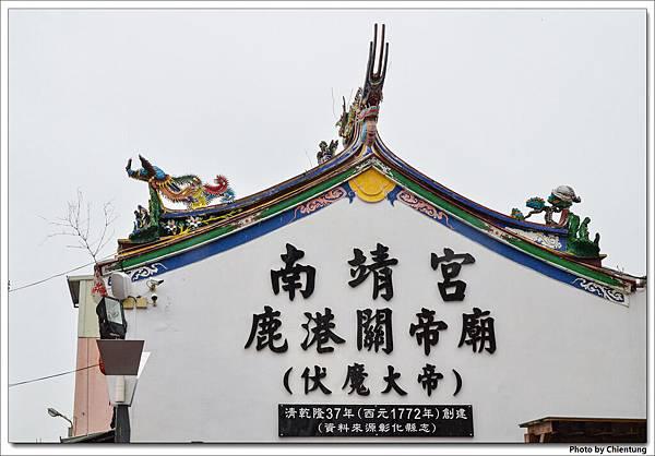 20130404-lukang-36