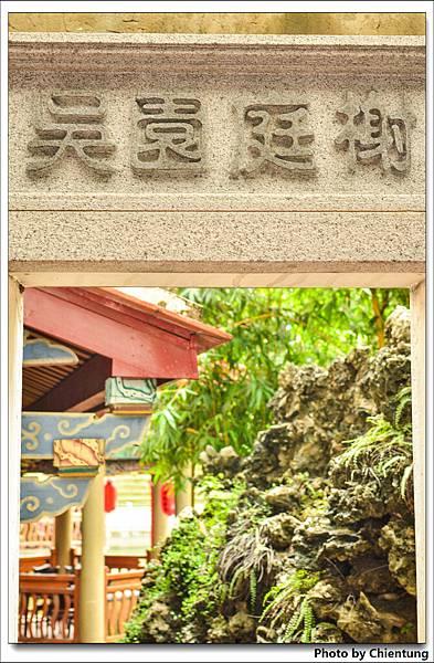 20130519-Tainan-14