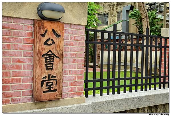 20130519-Tainan-02