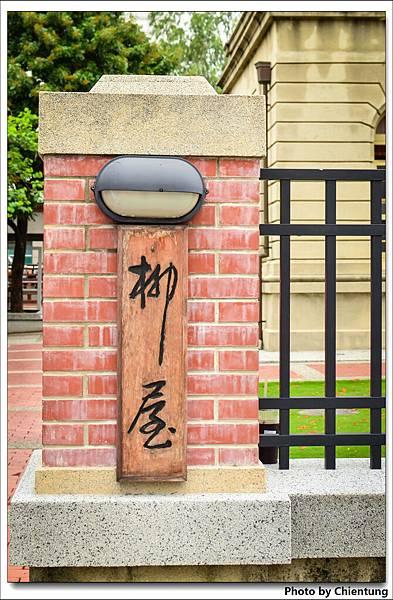20130519-Tainan-05