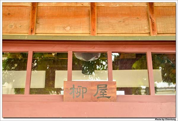 20130519-Tainan-09