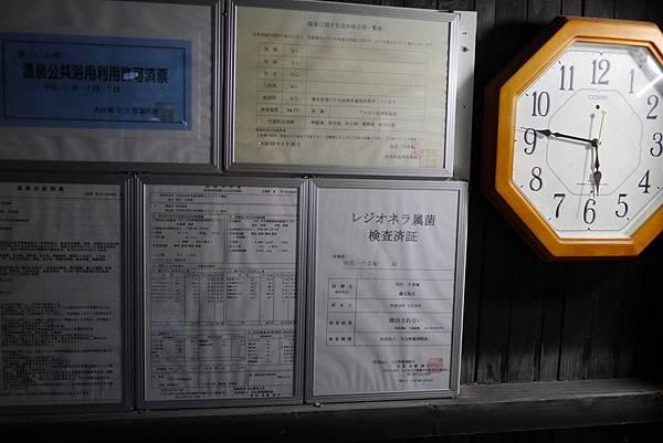 P1050433.JPG