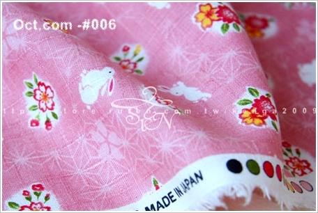 #201010 oct006和風 玉兔櫻花 粉紅-1.jpg