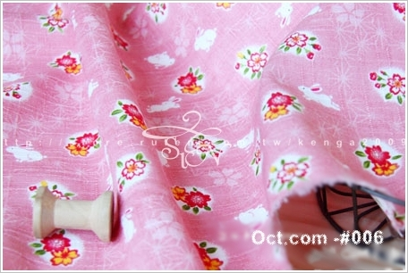 #201010 oct006和風 玉兔櫻花 粉紅-2.jpg