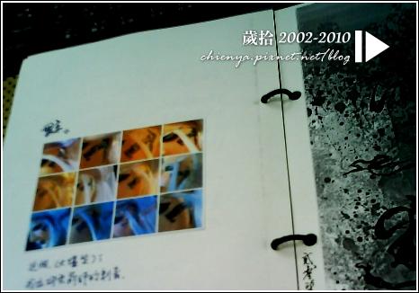 DSC00503-2.jpg