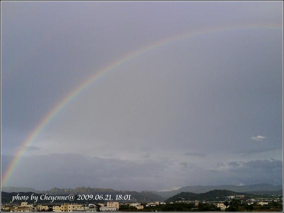 980621-彩虹的盡頭