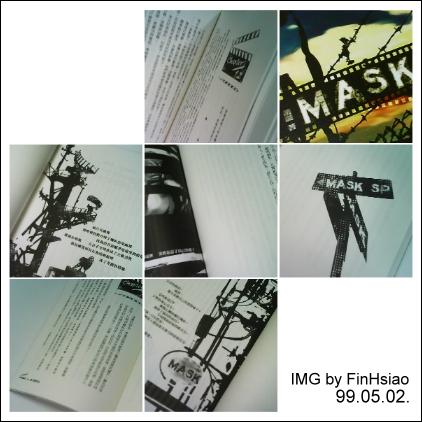 201005MASK01.jpg