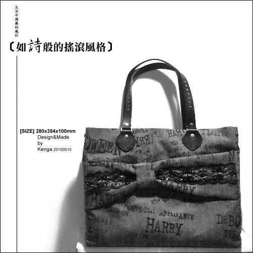 DSC00292X.jpg