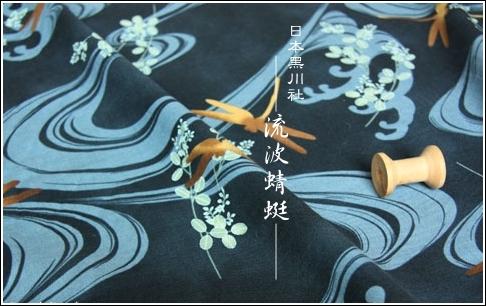 #2010 日本黑川社流波蜻蜓 黑01.jpg