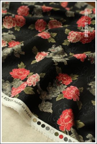 和風系 日本kokka棉布 絕美牡丹麒麟 002.jpg