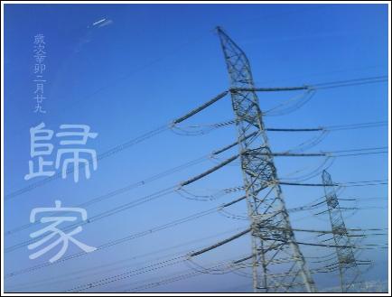DSC00664  x.jpg