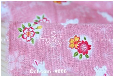 #201010 oct006和風 玉兔櫻花 粉紅-3.jpg
