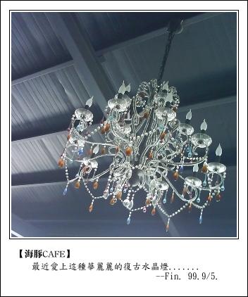 DSC00432x1.jpg