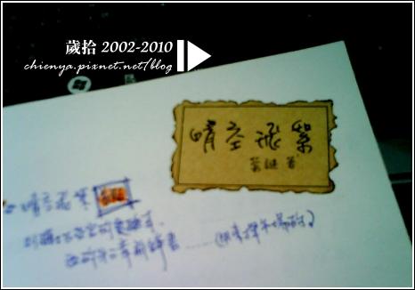 DSC00508-2.jpg