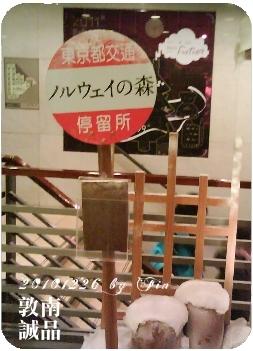 20101226-03誠品.jpg