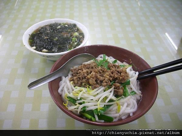 米苔目+紫菜湯