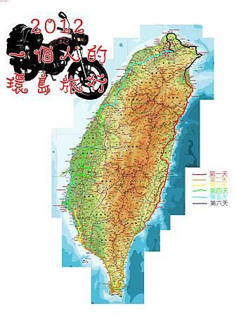 環島路線圖