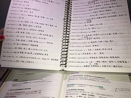 單字筆記.JPG