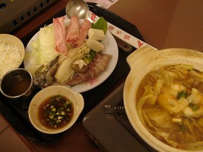 泡菜海鮮火鍋~^0^ 2007.10.5