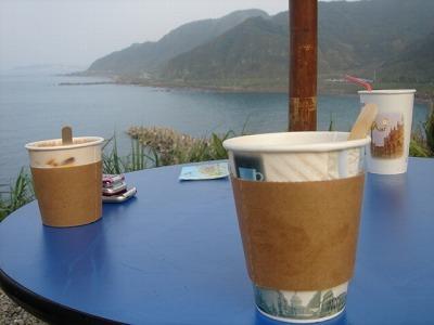萬里的三杯咖啡...