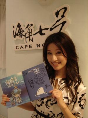 謝謝你的書!!!