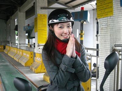拿到台灣機車的駕照了!