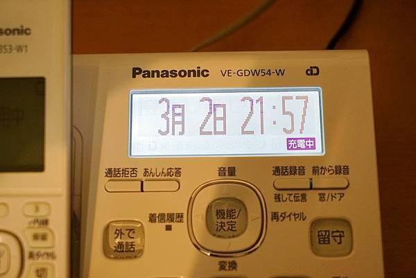DSC06992.jpg