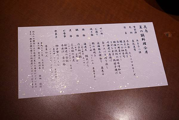 DSC01230.JPG