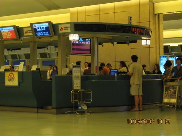 馬來西亞航空報到櫃台