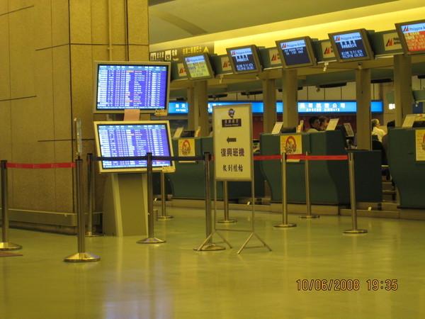 馬來西亞航空報到櫃台&班機資訊看板