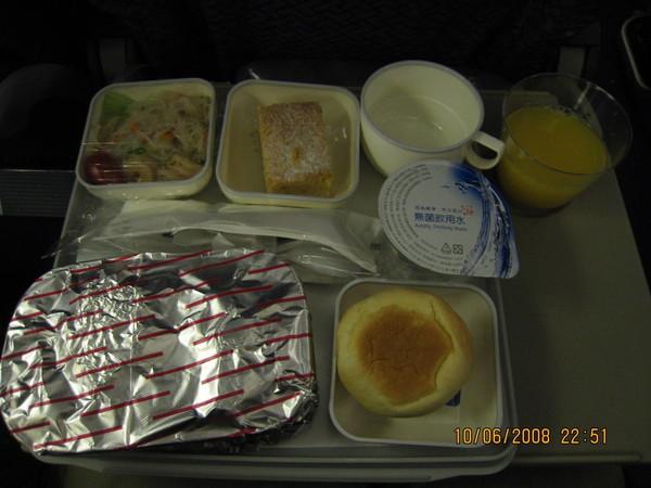 機上餐點外觀