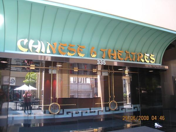 中國戲院某入口