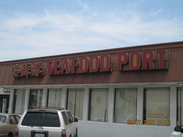 美國主管帶我們去的一間港式餐廳