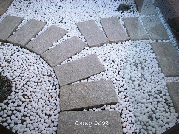 碎石頭地板