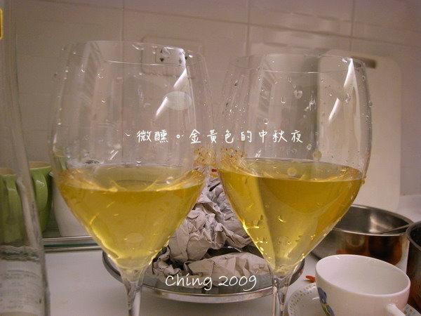 兩個人的杯子
