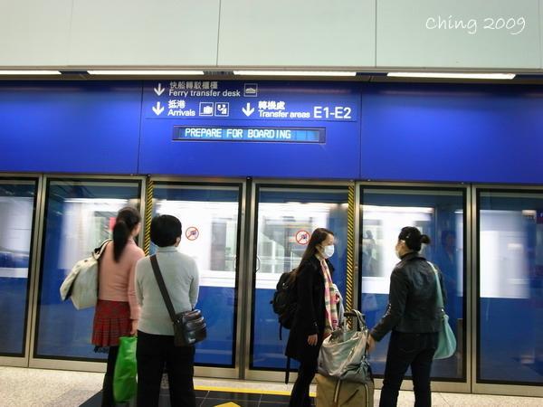 搭乘機場內的捷運