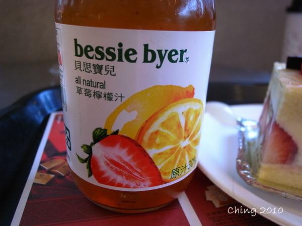 我的草莓檸檬汁