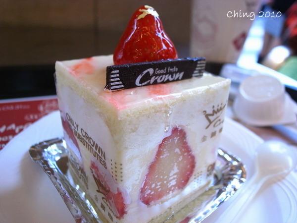 還有草莓蛋糕